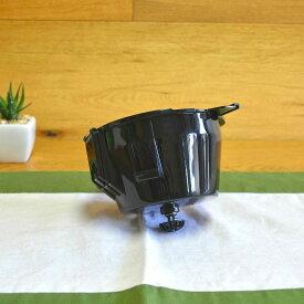 クイジナート コーヒーメーカー用 パーツ 部品 フィルター バスケット フォルダー DGB-900PCJ2に適合 Cuisinart Filter Holder for Grind & Brew Coffeemakers DGB-700FH
