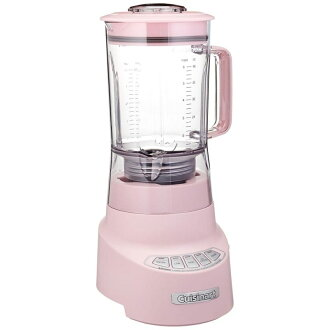 kuijinatomikisaburendapinku Cuisinart SPB-8PK VELOCITY 600-Watt Blender-Pink