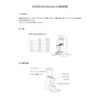 日語說明書mattsuaesupuressoguraindamini A MAZZER Electronic Grinder Mini Electronic A指南