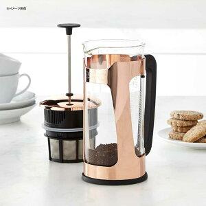 エスプロ ガラス フレンチプレス 銅仕上げ カッパー 紅茶にも Espro P5 Glass French Press, Copper