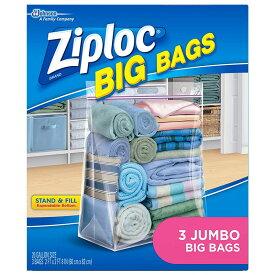 ジップロック ジャンボサイズ 60×82cm 3枚入Ziploc Jumbo Big Bags 3 ea