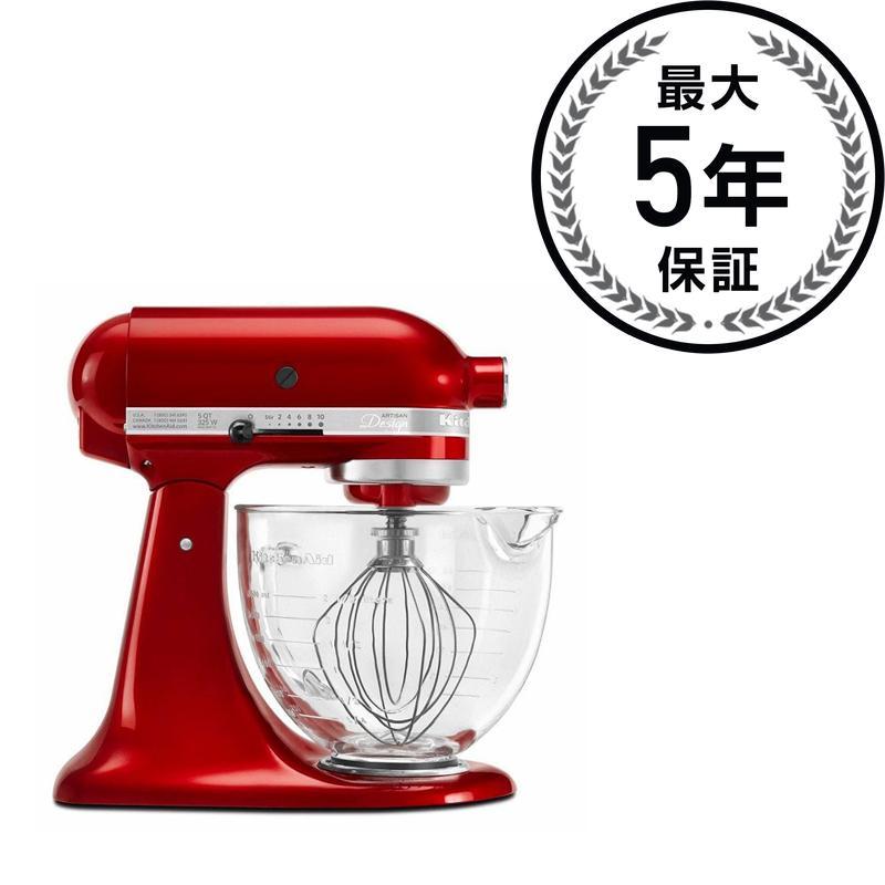 キッチンエイド スタンドミキサー アルチザン 4.8L ガラスボール レッド KitchenAid 5-Quart Artisan Design Series Stand Mixer KSM155GB Apple Red【日本語説明書付】