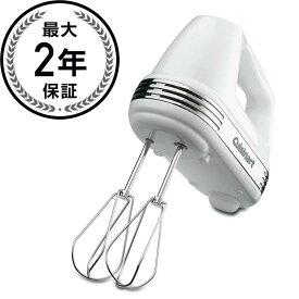 クイジナート ハンドミキサー スピード7段階切替 ホワイト 白 Cuisinart Power Advantage 7-Speed Hand Mixer HM-70 White 家電