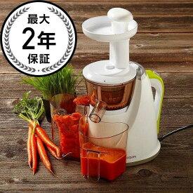 ヒューロム スロー ジューサー ホワイト Hurom Slow Juicer - Juice Extractor Machine - White 家電