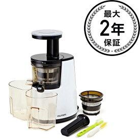 ヒューロム 最新 石臼式低速ジューサー 白 パールホワイト Hurom Premium Slow Juicer Model HU-700 Pearl White 家電