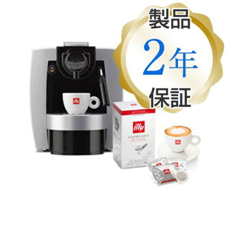 Illy POD1 エスプレッソマシーンシルバー illy Mitaca POD1 Espresso Machine Silver