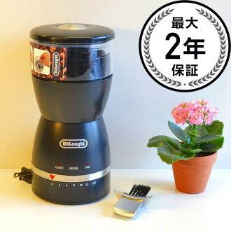 義大利咖啡研磨器咖啡磨床德龍 KG49 電子咖啡豆磨床 3 磨設置磨豆機、 電動咖啡研磨機、 螺旋槳型