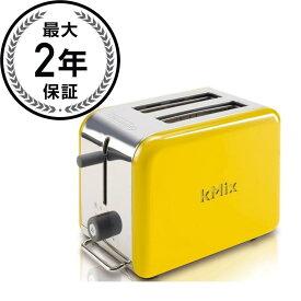 デロンギ トースター 2枚焼 イエロー DeLonghi Kmix 2-Slice Toaster Yellow DTT02YE 家電