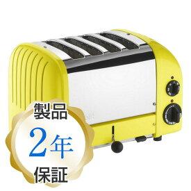 デュアリット 4枚焼きクラシックトースター シトラスイエロー Dualit 4 Slice Classic Toaster, Citrus Yellow 家電