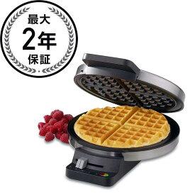 クイジナート ワッフルメーカー 4枚焼 丸型 BPAフリー Cuisinart Waffle Maker WMR-CA 家電