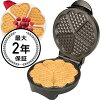 クチーナプロ 클래식 하트 와플 메이커 하트 모양 CucinaPro 1475 Classic Heart Waffler