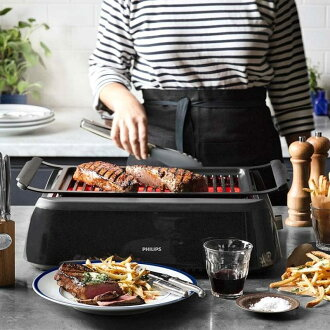 Philips smokeless Grill hotplate BBQ Philips smoe-less Grill