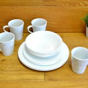 コレール エンボスベラファエンツァ ディナーウェア ホワイト 4人用 16点セットCorelle Embossed Bella Faenza 16-Piece Dinnerware Set, Serv