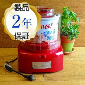 クイジナート アイスクリームメーカー レッド 1.4L Cuisinart ICE-21R Frozen Yogurt-Ice Cream & Sorbet Maker 家電