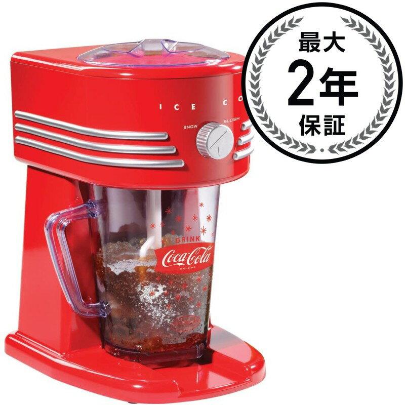 ノスタルジア レトロ かき氷機 コカコーラフローズンメーカー Nostalgia Electrics Coca Cola Series FBS400COKE Frozen Beverage Maker