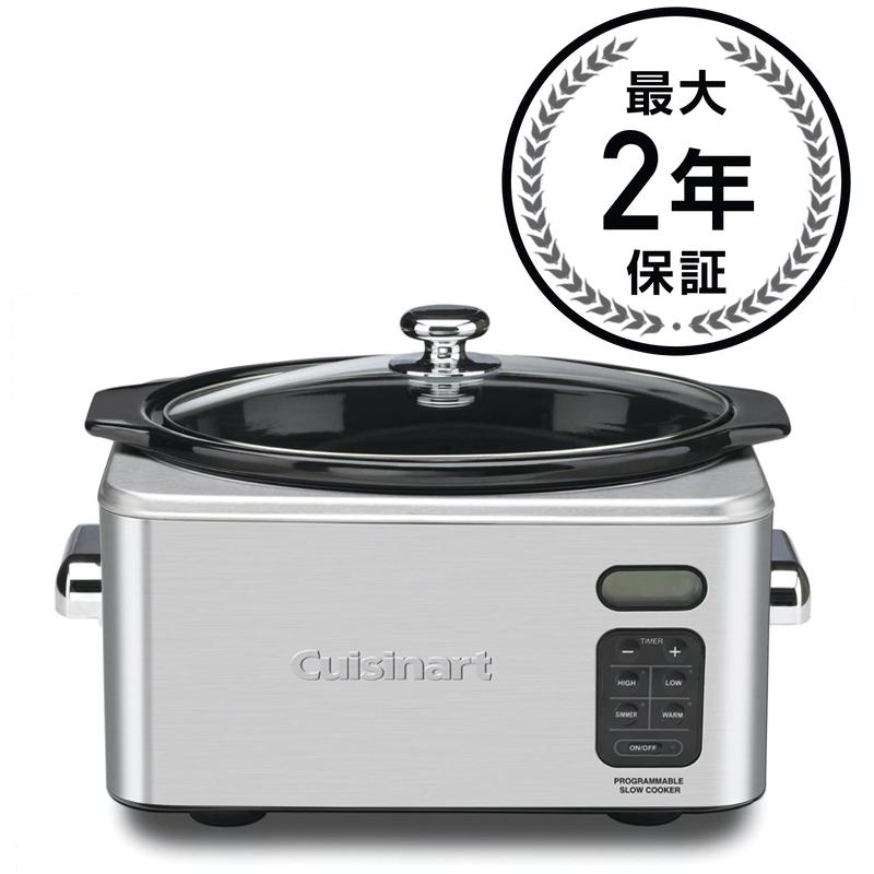 クイジナート スロークッカー 6.3L Cuisinart PSC-650 Slow Cooker