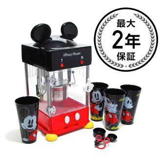 Disney Mickey Mouse Kettle style popcorn maker Disney Mickey Kettle Style Popcorn Popper