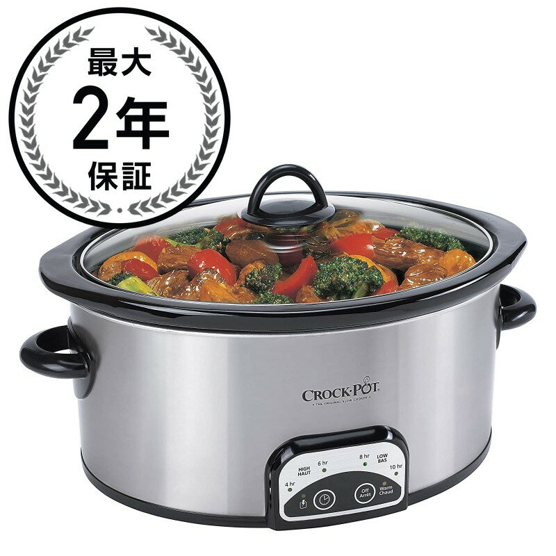 スロークッカー 3.8L クロックポット Crock-Pot 4-Quart Stainless Steel Slow Cooker SCCPVP400-S 家電