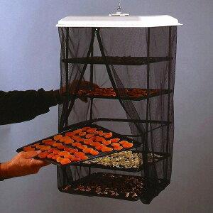 自然のチカラで ソーラーフードドライヤー ディハイドレーター 食品乾燥器 乾物ネット 干し網 5段 発芽用トレイにも Solar Food Dehydrator 5-Tray Dryer