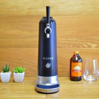 用罐裝啤酒可以使用的啤酒伺服器藥劑師Fizzics Waytap Beer Dispenser