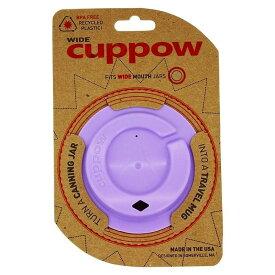 メイソンジャー用 トラベラーリッド アメリカ製 Cuppow Canning Jar Drinking Lid - Wide Mouth