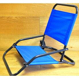 折り畳み椅子 ビーチ チェア 野外フェス 運動会 キャンプ Stansport Sandpiper Sand Chair