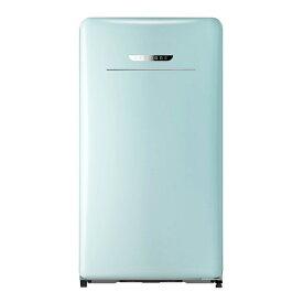 冷蔵庫 コンパクト ガラス棚 125L Kenmore 99098 Compact Mini Refrigerator, 4.4 cu. ft. in Mint Green 家電