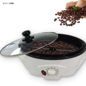 電動コーヒーロースター 家庭用 焙煎 電気 Household Coffee Roaster Machine Electric Coffee Beans Roaster for Cafe Shop Home 家電