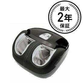 フットマッサージャー 指圧 マッサージ器 温熱 Shiatsu Full Foot Massager with Heat 家電