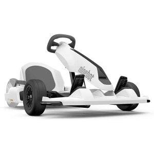セグウェイ ナインボット用 ゴーカート キット アクセサリー ※本体別売 Segway Ninebot Electric GoKart Drift Kit, Outdoor Racer Pedal Car, Ride On Toys, requires Segway miniPRO or Ninebot S (sold separately), White