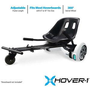 ホバーボード用 ゴーカート 変換アタッチメント Hover-1 Buggy Attachment for Transforming Hoverboard Scooter into Go-Kart