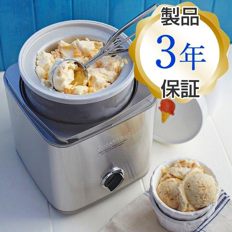 クイジナート アイスクリームメーカー つやけしクロムCuisinart ICE-30BC Frozen Yogurt, Sorbet, and Ice Cream Makerジェラート シャーベット【日本語説明書付】 家電