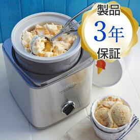 アイスクリームメーカー クイジナート アイスクリームメーカー つやけしクロム Cuisinart ICE-30BC Frozen Yogurt, Sorbet, and Ice Cream Maker ジェラート シャーベット 【日本語説明書付】 家電