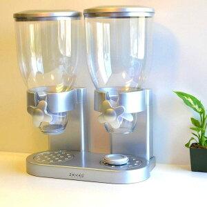 ゼブロ デュアルドライフードディスペンサー シルバー Zevro Dual Dry Food Dispenser, Silver GAT202