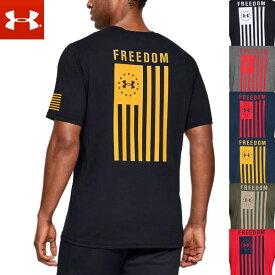 アンダーアーマー メンズ 半袖 T シャツ / 1333350 / Tシャツ / トレーニング ヒートギア ルーズ フリーダム タクティカル グラフィック (ゆうパケット発送)