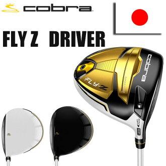 일본 정품 코브라 COBRA FLY-Z 드라이버/플라이 Z
