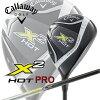 Japan spec Callaway X2 HOT PRO x 2 hot fairway wood X2 HOT shaft Yep_100