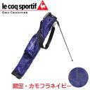 ルコック クラブケース ゴルフ スタンド 式 クラブ ケース QQBPJA33BE / カモフラネイビー / 日本正規品 るこっく く…