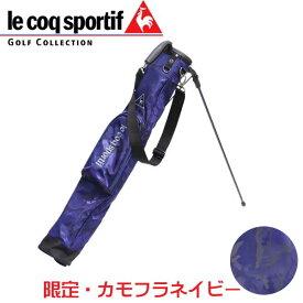 【3980円以上で送料無料】 ルコック クラブケース ゴルフ スタンド 式 クラブ ケース QQBPJA33BE / カモフラネイビー / 日本正規品