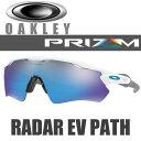オークリー プリズム サファイア レーダー EV パス サングラス OO9208-7338 スタンダードフィット OAKLEY PRIZM SAPPHIRE R...