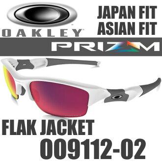 오클리 플 랙 자 켓 선글라스 프리즘 량 OO9112-02 아시안 핏 재팬 맞는 OAKLEY PRIZM ROAD FLAK JACKET USA 모델