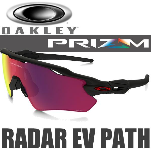 オークリー レーダー EV パス プリズム ロード サングラス OO9208-4638 OAKLEY PRIZM ROAD RADAR EV PATH マットブラック フレーム