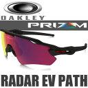 オークリー サングラス レーダー EV パス プリズム ロード OO9208-4638 USAモデル OAKLEY PRIZM ROAD RADAR EV PATH マットブラック フレーム
