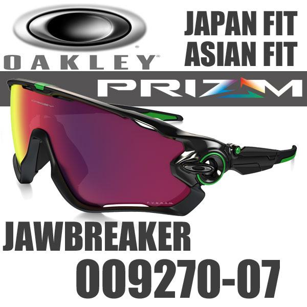 オークリー カヴェンディッシュ プリズム ロード ジョウブレイカー サングラス OO9270-07 アジアンフィット ジャパンフィット OAKLEY CAVENDISH PRIZM ROAD JAW BREAKER ポリッシュド ブラック