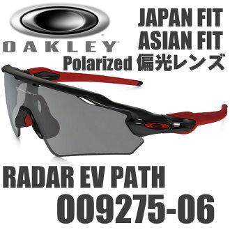 Oakley radar EV path polarized lens sunglasses OO9275-06 Asian fit fit OAKLEY POLARIZED RADAR EV PATH USA models black Iridium polarized / polished black