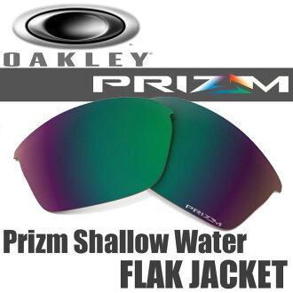 Oakley Prism shallow water polarized flak jacket replacement lens 101-105-008 OAKLEY PRIZM SHALLOW WATER POLARIZED FLAK JACKET LENSES