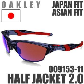 奥克利半夹克太阳镜 2.0 OO9153 11 亚洲适合适合奥克利一半夹克 2.0 亚洲适合 G30 铱 / 水晶黑色