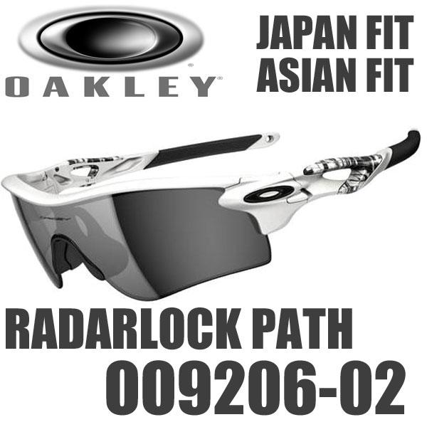オークリー レーダー ロック パス サングラス OO9206-02 アジアンフィット ジャパンフィット OAKLEY RADAR LOCK PATH USAモデル スレート イリジウム / マット ホワイト