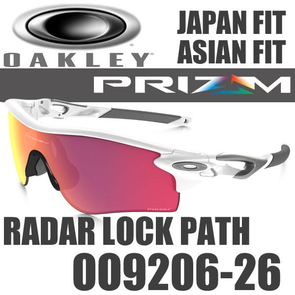 オークリー レーダーロック パス サングラス プリズム ベースボール OO9206-26 野球用 アジアンフィット ジャパンフィット OAKLEY PRIZM BASEBALL RADARLOCK PATH USAモデル