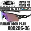 Oakley Prism Golf radar lock path sunglasses OO9206-36 Asian fit fit OAKLEY PRIZM GOLF RADAR LOCK PATH USA model matte black